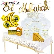 2021 deco ramadan decoração eid ramadan festa banner eid mubara placa de papel copo islâmico muçulmano festa eid al-fitr ramadanmubarak