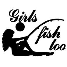 Personalized girls fish too decal hunting fishing car stickers