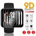 Защитное стекло из 9D волокна для смарт-часов Xiaomi Mi Watch Lite, 1/2/3 шт.