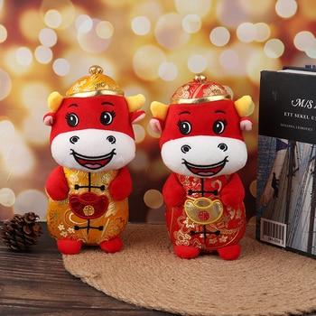 1pcs 2021 New Year Cute Red Milk Cow Mascot Plush Doll Stuffed Chinese Zodiac Ox Cattle Plush Toys For Children Christmas Gift japan genuine 2019 new year cute kawaii mascot zodiac lucky blessing pig cat figure decortion desktop