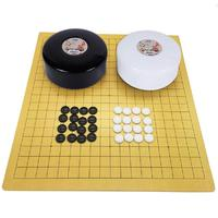 Chinese Old Board Game Weiqi Checkers Go Game Set Magnetic Chess Game Toy Gifts Plastic Go Game Gift for Children Friends