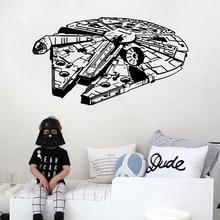 3D Millennium Falcon Fighter Wall Sticker Vinyl Home Decor Wars Decal Murals Children Kids Teens Boys Room Bedroom Dorm