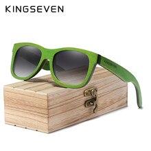 KINGSEVEN-gafas De Sol De madera 2020 Natural para hombre y mujer, anteojos De Sol hechos a mano, con degradado polarizado, Estilo Vintage, para viajes