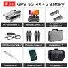 GPS-4K 2B VR