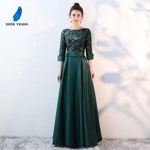 Image 5 - Женское вечернее платье с блестками DEERVEADO, золотистое длинное платье для выпускного вечера, элегантное официальное платье, M254