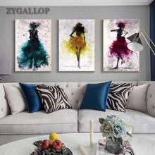 Modern Wall Art Print Poster Dancing Girl Watercolour Abstract Canvas Painting Nordic Decoration Wall Posters Home Decor Picture dancing butterfly abstract canvas painting wall art poster and print scandinavian decorative picture modern home decoration