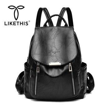 LIKETHIS 2020 Women Backpack Fashion Shoulder Bags High Quality Bagpack Simple Luxury Designer Female School Bags Mochila Mujer