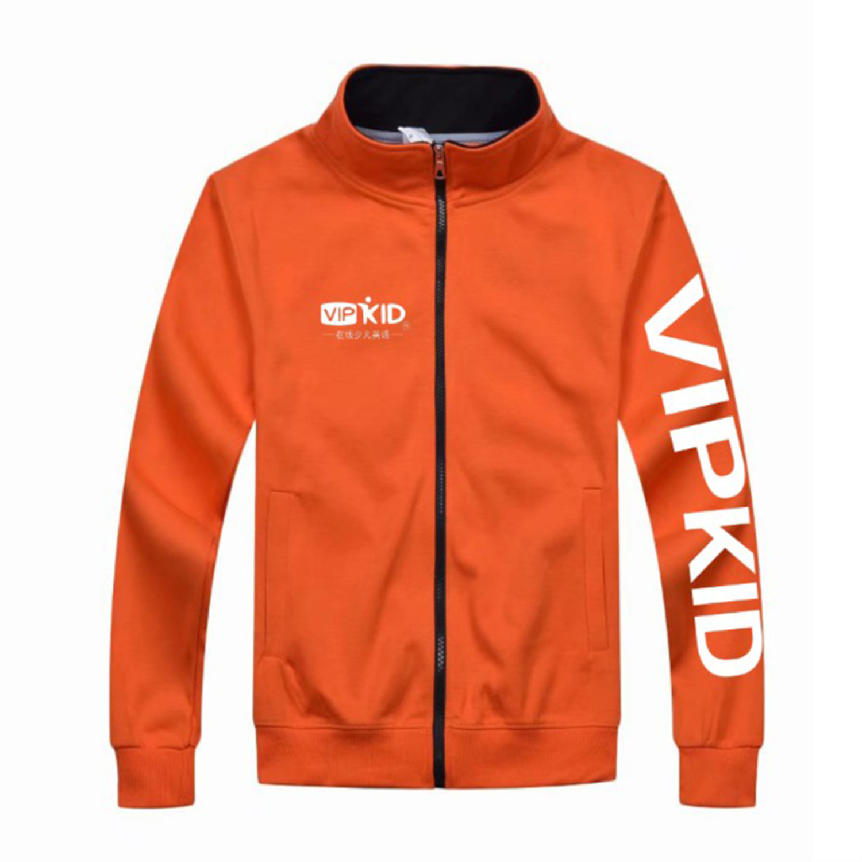 Autumn Spring Vipkid Teacher Dino Zipper Up Jacket Sweatshirts For Men Or Women Overcoat Dinosaur Teacher Props China Size Block