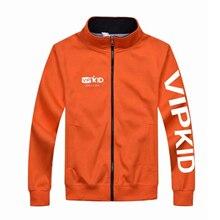 가을 봄 Vipkid 교사 Dino 지퍼 재킷 스웨터 남자 또는 여자 Overcoat 공룡 교사 소품 중국 크기 블록