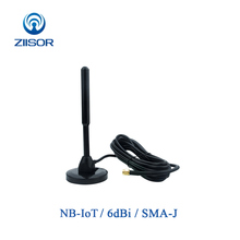 Buy NB GSM 3G 2G Copper Antenna with Magnetic Base Waterproof Omni SMA Male Vehicle Auto Antena Aerial TXGN-TB-300 directly from merchant!