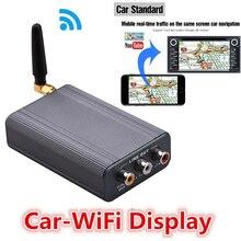 רכב ניווט אלחוטי Wifi שיקוף תיבת תצוגת Dongle מתאם עבור IPhone X XS MAX XR 11 7 8 אנדרואיד טלפון כדי HDMI AV טלוויזיה רכב