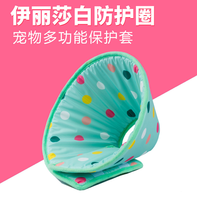 Color Wave Pad Dog Elizabeth Sponge Ruan Quan Pet Anti-Lick Anti Grasping Protection Ring Neck Ring Dogs And Cats Protection Rin