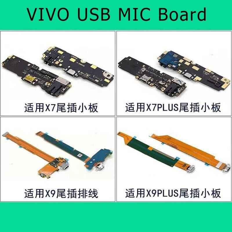 生体内 X7 X7plus X9 X9plus USB 充電ボードフレックスケーブル FFC マイクヘッドフォンジャック振動モータ Pcb 基板コネクタ交換