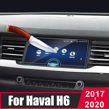 For Great Wall Haval H6 2017 2018 2019 2020 Tempered Glass Car Navigation Screen Protector LCD Touch Display Screen Film Sticker image