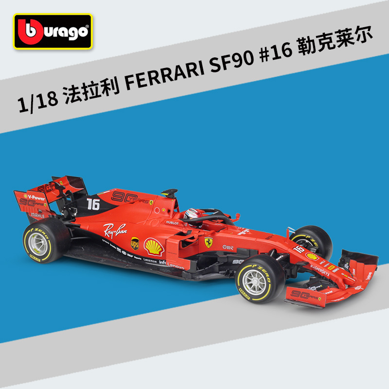 Bburago Diecast Model Car 1:<font><b>18</b></font> Scale 2019 Metal Ferrari F1 Car Formulaa 1 Racing Car SF71H/<font><b>90</b></font> Alloy Toy Car Collection Kid Gift image