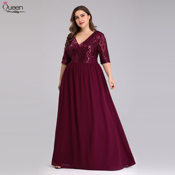 Plus Size Burgundy Mother Of The Bride Dresses A-Line V-Neck Sequined Lace Farsali Elegant Mother Dress For Party Robe De Soiree 4