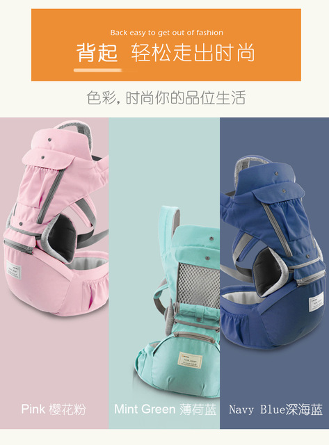 TYRY.HU portabebe ergonomico 0-36 meses  mochila portabebe Bolsa de canguro para asiento de cadera con soporte frontal para envoltura de eslinga para bebé 36 KG Porta bebé de cintura mochila porta bebe