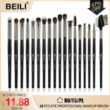 BEILI Makeup Brushes Set 18pcs Black Professional Natural Goat Pony Eyeshadow Eyebrow Blending Eyeliner makeup brush set