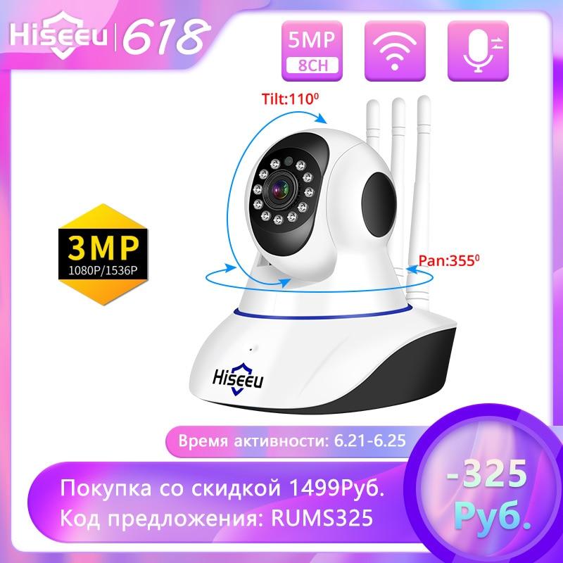 Hiseeu 1536P 1080P IP Camera WIFI Wireless Smart Home Security Camera Surveillance 2-Way Audio CCTV Pet Camera 720P Baby Monitor