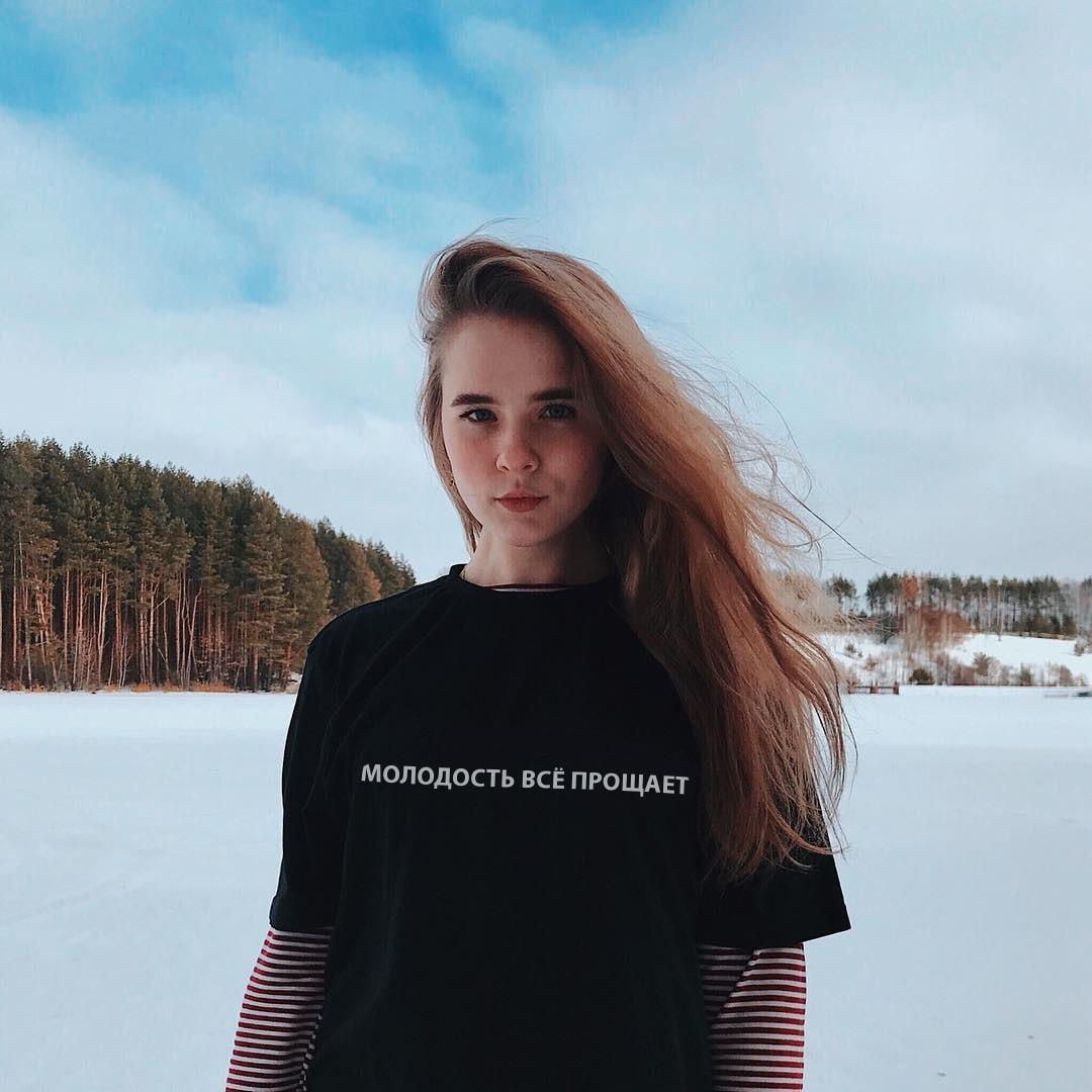Fashion Russian Letter Print Women T-shirts Tops White Black Short Sleeve Harajuku Tumblr Graphic Tshirt Tees Outfits