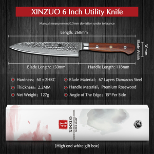 Image 2 - XINZUO 6 inch Utility Knife Damascus Steel Kitchen Knife Fruit Rosewood Handle Newarrive Stainless Steel Paring Knives Gift Box