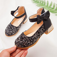 Fashion Sequins Princess Baby shoes