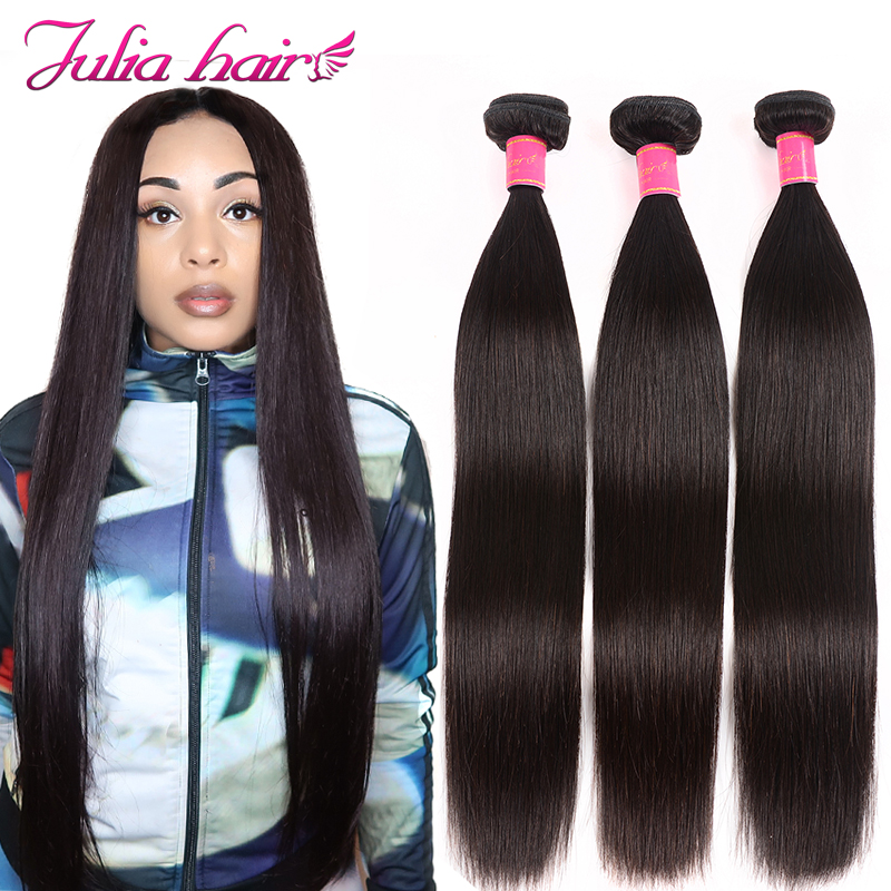 Ali Julia Hair Brazilian Straight Human Hair Bundles Remy 8 Inches To 30 Inches 1PC 3PCS 4PCS Hair Weave Extension