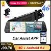 Android 8.1 Macchina Fotografica Dell'automobile DVR 4G ADAS 10 Pollici Media Streaming Specchietto retrovisore 1080P WiFi GPS Dash cam Registrar Video Recorder Dvr-in Specchietto con videocamera per auto da Automobili e motocicli su