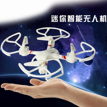 2.4g four-axis aircraft remote control aircraft UAV aerial photography one-click return toy