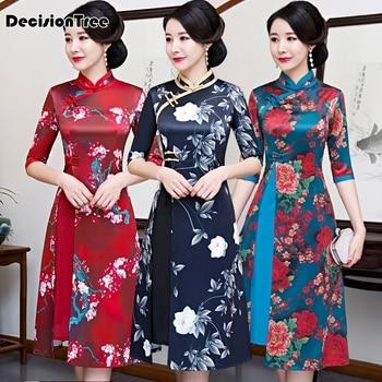 2020 vietnam style dress vietnam aodai vietnam traditional dress fake two pieces lace cheongsam dress robe chinoise ao dai фото