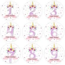 Adesivo de unicórnio para selo redondo, para aniversário, papelaria adesivo para número de festa, decoração diy
