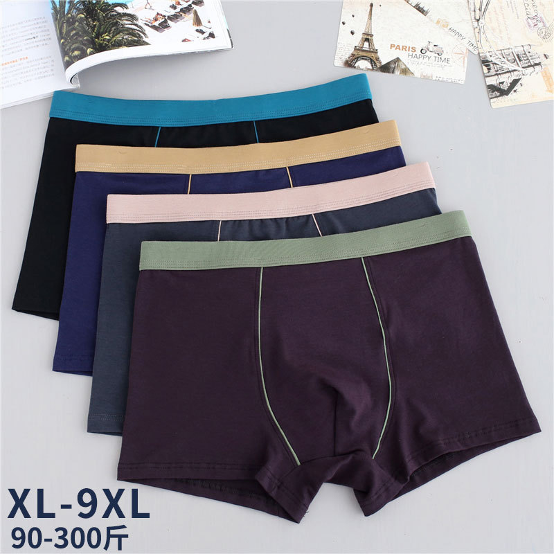 5 Packs Men's Boxer Underpants Shorts Breathable RC Cotton Underwear Bulge Pouch Under Pants Big Size Plus XL - 9XL