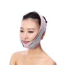 Маска-бандаж для V-зоны лица, Маска с эффектом лифтинга для подтяжки кожи щёк, подбородка и шеи, ремешок для похудения