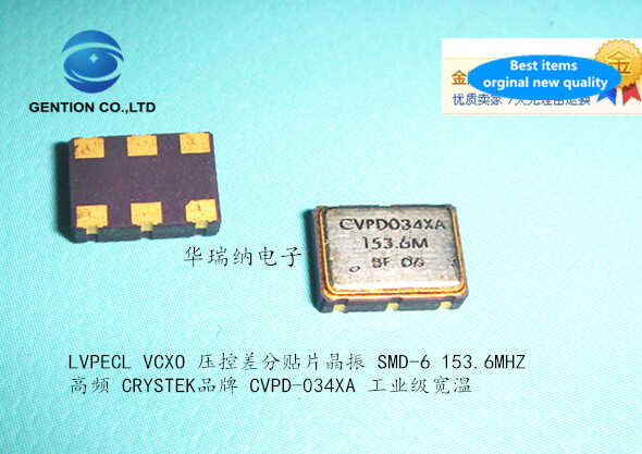 2pcs 100% New And Orginal 5X7 LVPECL VCXO Voltage-controlled Crystal Differential 5070 7050 6-pin 153.6M 153.6MHZ