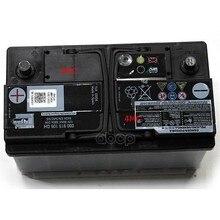 Аккумулятор Vag 80ah 640a En VAG арт. 000915105DH
