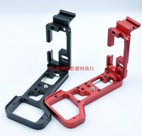 LB A7RIV A7R4 A7M4 Quick Release L Plate/Bracket holder hand Grip with hotshoe for Sony A7RIV A7MIV camera RRS