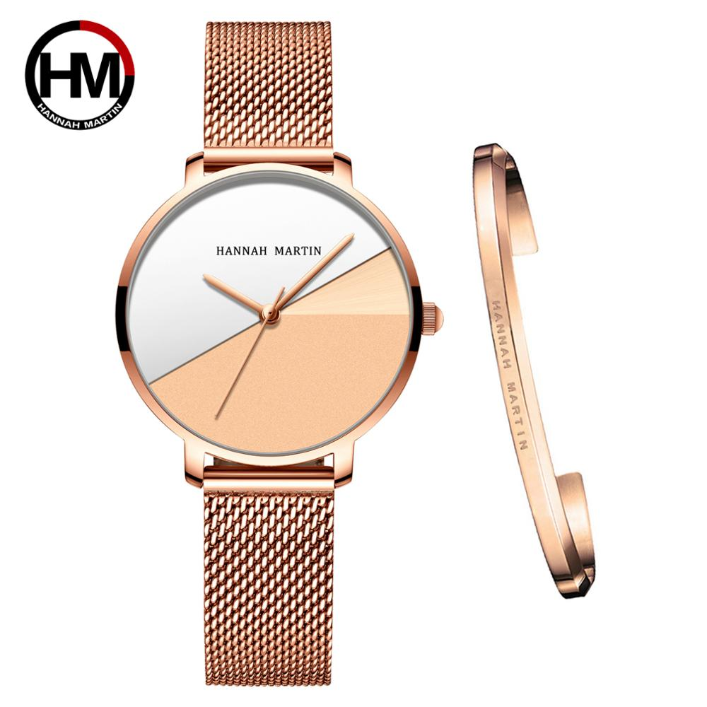 1 Set Bracelet & Watch  Japan Quartz Lady Stainless Steel Mesh Double Surface Dial Gradient Rose Gold 30m Waterproof Women Watch