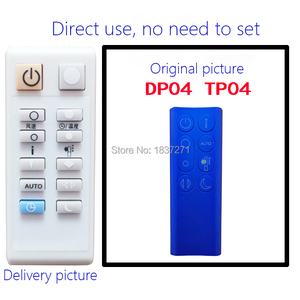 Image 3 - A distanza di controllo per DYSON HP02 HP03 HP00 HP01 DP04 TP04 DP01 DP03 TP02 TP03 BP01 Moltiplicatore Aria Ventola Di Raffreddamento