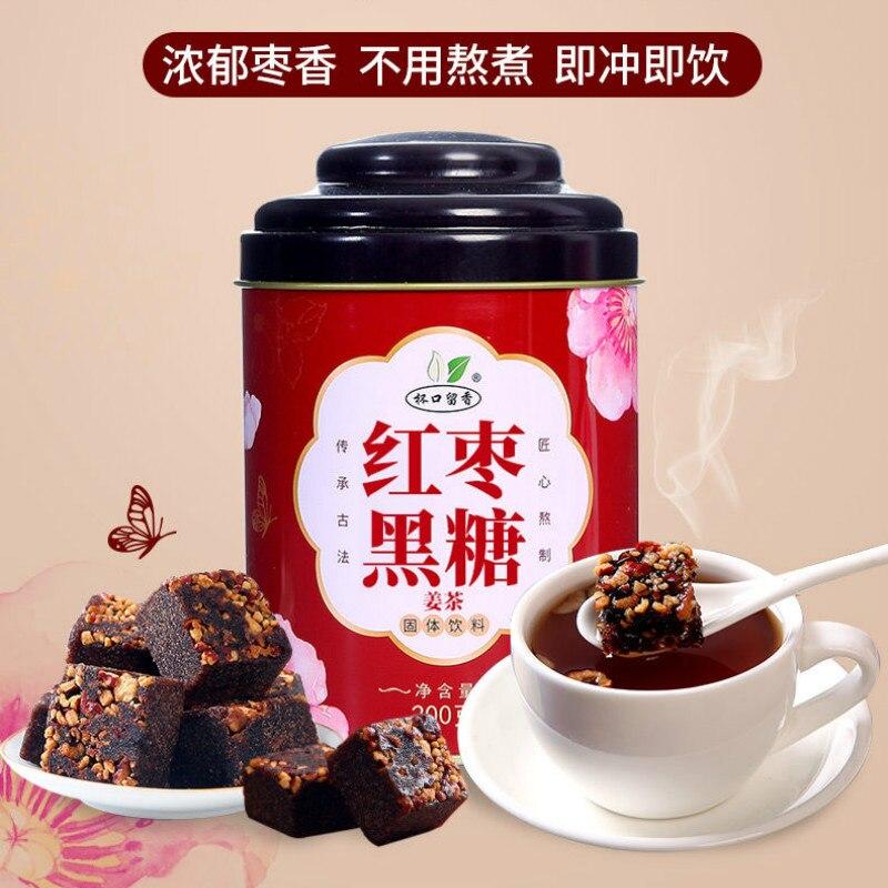 2020 จีนHongzaoheitangjiangchaพุทราสีดำน้ำตาลขิงชาชาสุขภาพสำหรับความงามและท้องอุ่นสำหรับผู้หญิง