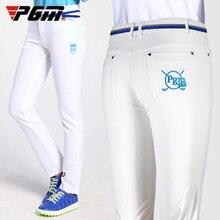 PGM, женские штаны для гольфа, брюки, спортивная одежда, женская, тонкая, быстросохнущая, эластичная, осенняя, для отдыха, для улицы, спортивная одежда, одежда, штаны