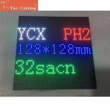 P2 indoor pannel for video wall ,128mm*128mm,32scan,250000dots/sqm