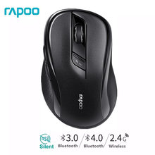 Rapoo M500 Multi-mode Silent Wireless Mouse with 1600DPI Easy Switch Bluetooth and 2.4GHz up to 3 Devices Connect for Computer(China)