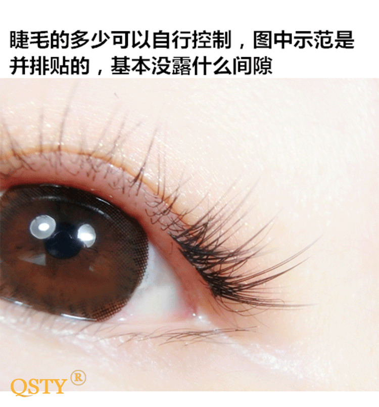 60 pçs enxertia cílios postiços extensão cílios