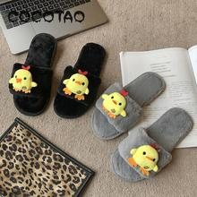 Spring 2019 New Cartoon Slippers Word Slippers Women Slip Personality Mao Mao Slippers Indoor And Outdoor15 delillo d mao ii