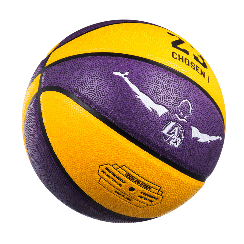 Men Basketball Ball High Quality Official Size7/6/5 PU Material Outdoor Indoor Women Chind Match Train Basketball Basketbol Topu