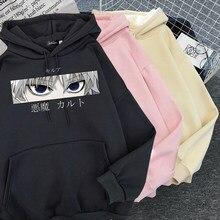 Hoodies femininos hunter x hunter pullovers camisolas com capuz killua zoldyck diabo olho impressão anime streetwear topos goth hoody S-3XL