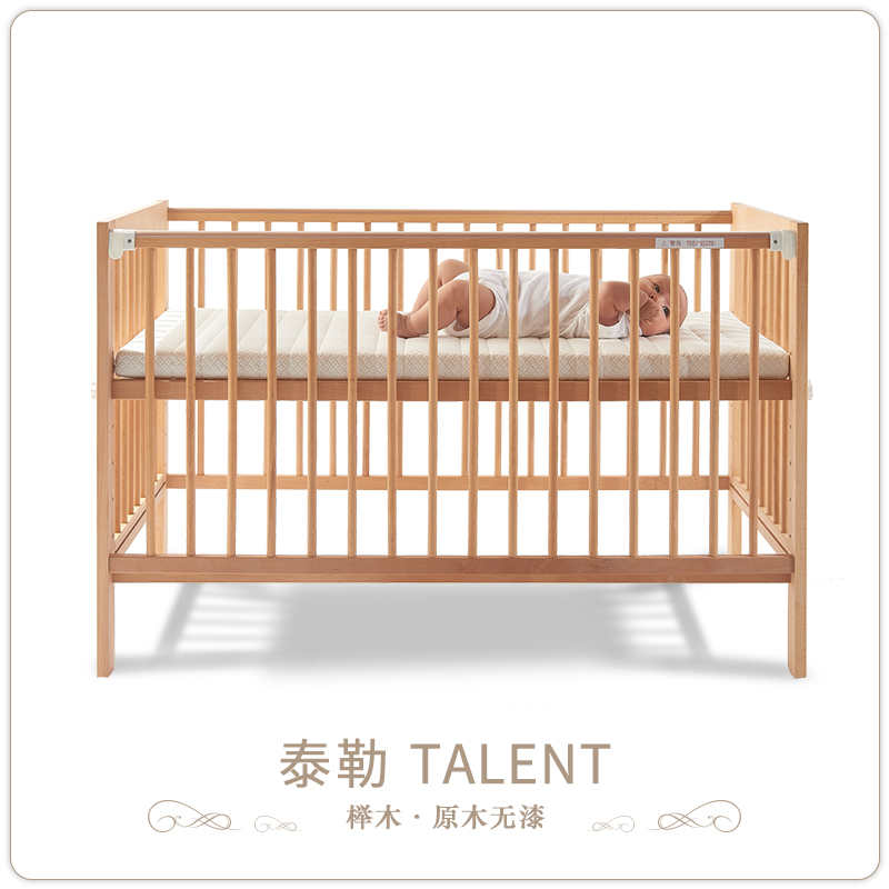 9101 Building Blocks Crib Joint Bed Removable Baby Bed Solid Wood Non-Paint Multi-functional BB Newborn
