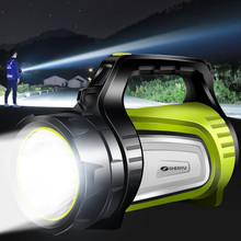 цена на 20W Torch Searchlight Multi-function Long Shots Lamp  Super Bright Outdoor Handheld Portable USB Rechargeable Flashlight