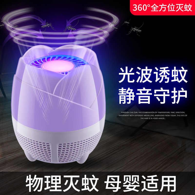 Macy gospodarstwa domowego lep na muchy fotokatalityczne Mosquito Killer baterii rakieta na zewnątrz kryty odporne na komary lampa LED światła wdychać