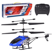 Mini Drone RC Helicopter 3.5CH Alloy Copter Quadcopter Built-In Gyro Helicopter Toys For Children Interesting Toys For Boy
